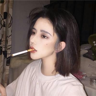 2018qq文字控女生头像非主流伤感