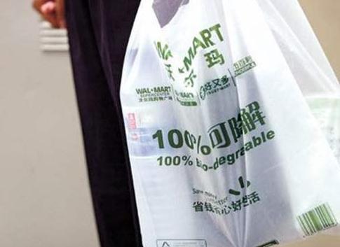 天风证券:可降解塑料是超级政策风口 未来5年行业需求增长36倍