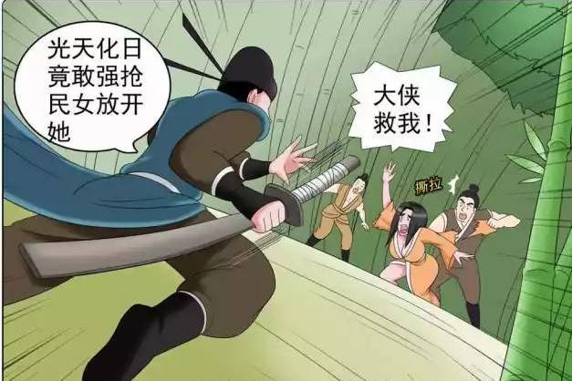 日本R18漫画家被发现大量抄袭他人构图