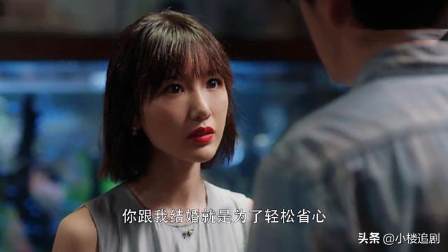 《三十而已》大结局解读:晓芹温馨,顾佳遗憾,漫妮从头再来