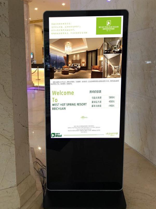 酒店商场广告机的运用:立式广告机