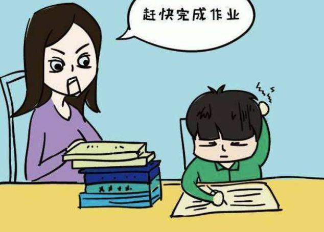 为什么说孩子写作业别盯着?一边涂擦一边批评,怎会优秀的起来?