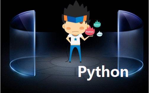 从零开始学Python:20课-函数使用进阶