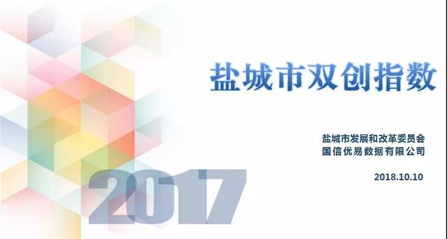 盐城优易数据有限公司_2019年招聘信息_工资待遇... -南宁招聘网