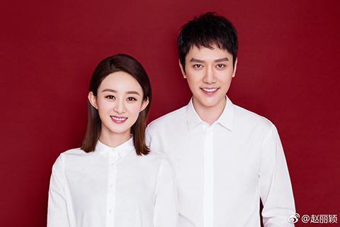 赵丽颖宣布结婚:林更新被错认为新郎、胡歌被催婚、... _新浪看点