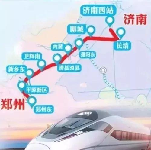 郑济高铁智慧新城图