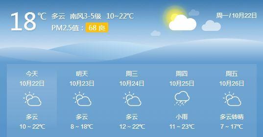 「今日霜降」霜降:一年最后的秋天