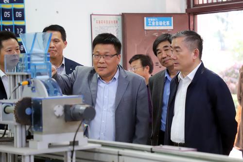 衡阳市湘南实验中学