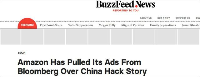 美媒这篇涉华失实报道,苹果CEO看不下去了