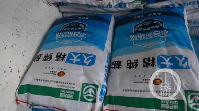 """5400吨""""假盐""""被查!自贡建国以来最大假冒盐业注册商标案告破"""