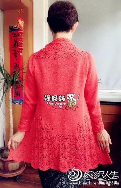 各种经典女式开衫毛衣...-编织人生移动门户