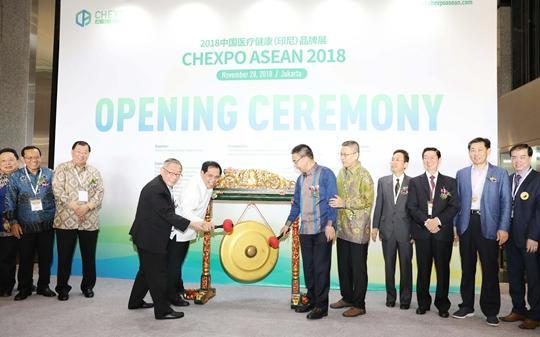 中国医疗健康(印尼)品牌展在雅加达开幕