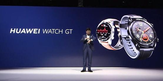 gt和榮耀手表