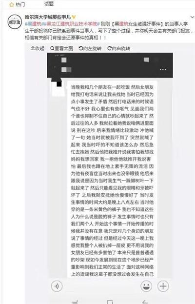 重拳打击!阳谷警方行拘两名卖淫嫖娼违法人员、两... _手机搜狐网