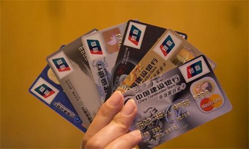 民生Visa标准信用卡怎么样?额度多少?有哪些权益?