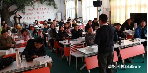 北京亦庄实验中学图片