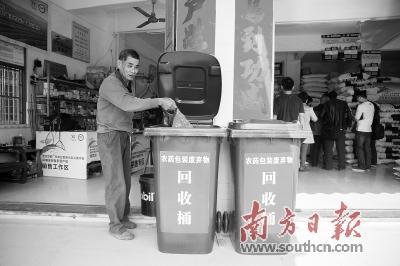 政企合作 押金回收泸县农药包装废弃物回收助力生态文明乡村建设