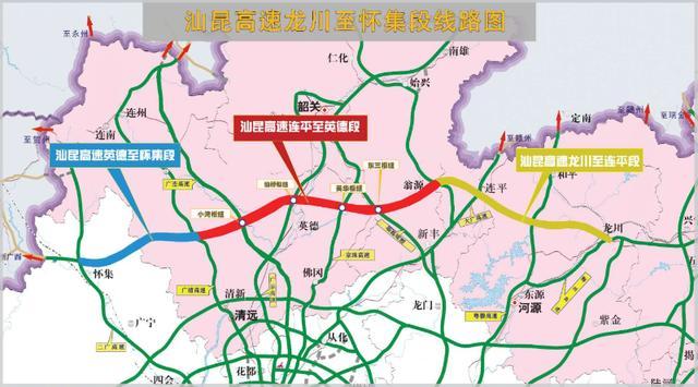 汕昆高速公路贵州段