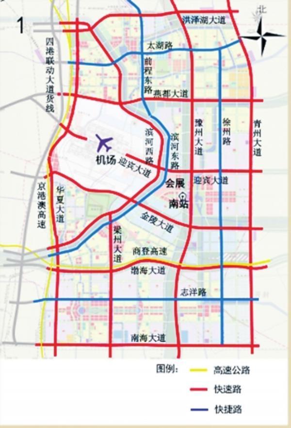 郑州航空港区规划