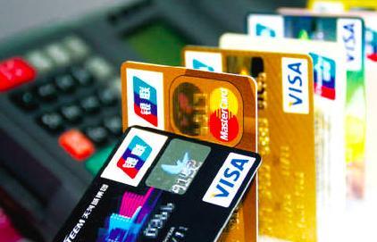 信用卡都有哪些银行