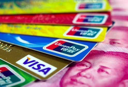 涨知识|年费并非年末扣?信用卡年费知多少?