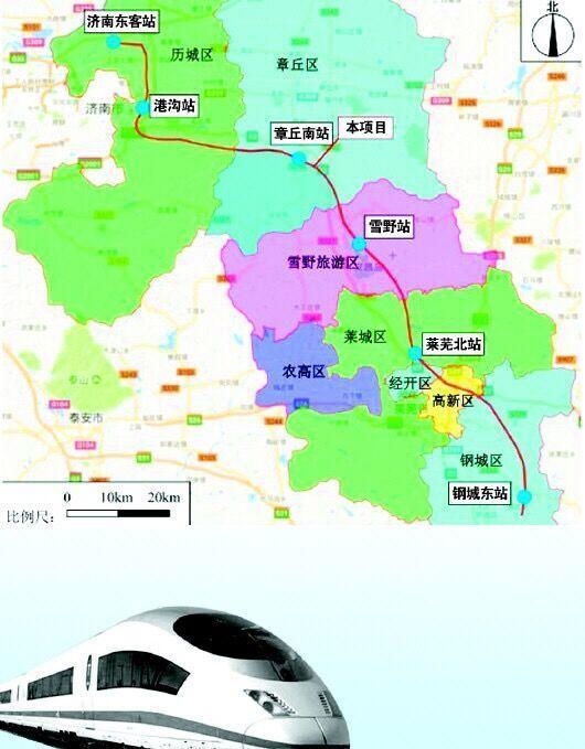济莱高铁全线开工 济南莱芜22.5分钟通达