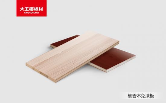 双11期间,大王椰板材马六甲生态免漆板5款实力新... _中国建材网