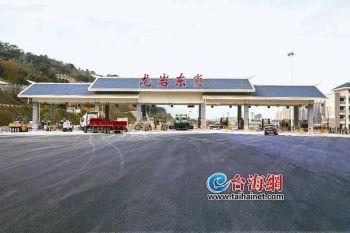 濮新高速公路线路图