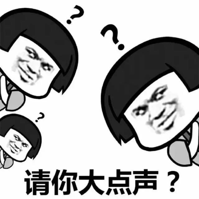 广州特警录取通知图片