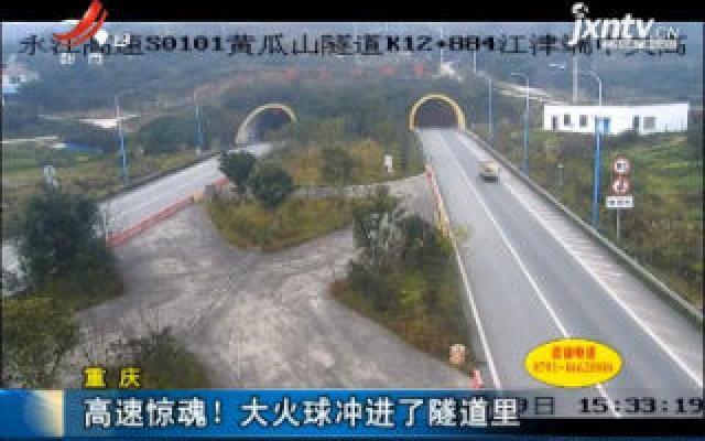 重庆高速路地图