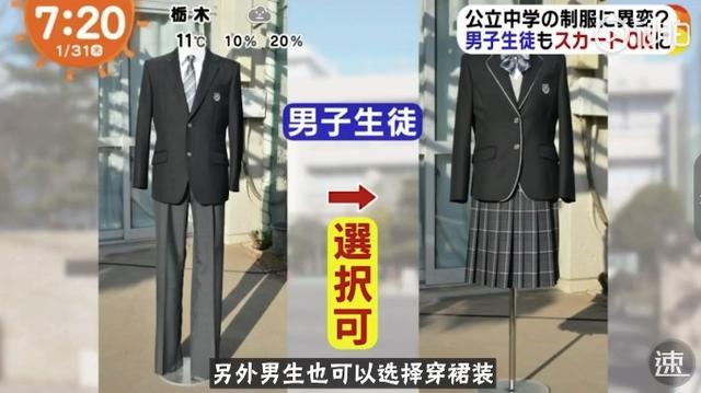 日本初中生校服图片