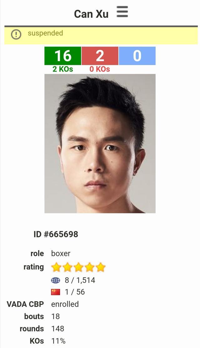 少年锦衣卫徐灿鸽子