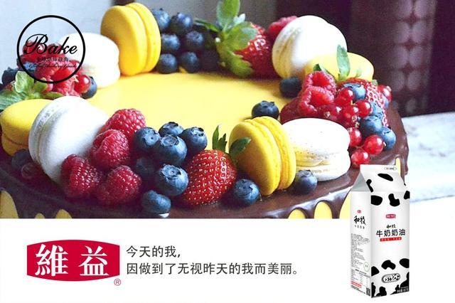 這些淋面(莓類)生日水果蛋糕,超級有食欲美爆了!