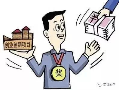 最高奖励200万!来亳州做生意吧,这些奖补资金您值得拥有……