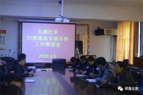 2020年祁连县扎麻什乡河东村、河西村高原美丽乡... -建设招标网