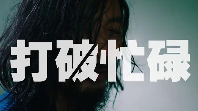 学院奖京东618宣传广告_哔哩哔哩 (゜-゜)つロ 干杯~-bilibili