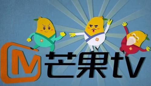 六桂福玫瑰人生产品广告片