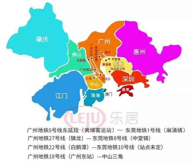 【原创瞎想】东莞轨道交通5~8号线瞎想设计图-东 莞 区-地铁族