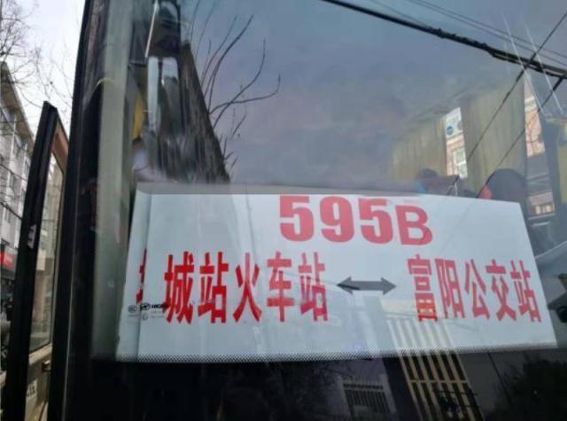杭州公交车站