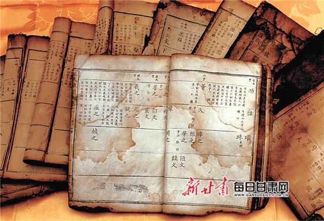 王姓祖先是谁