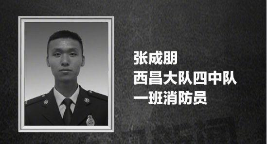 张富清和战友的视频