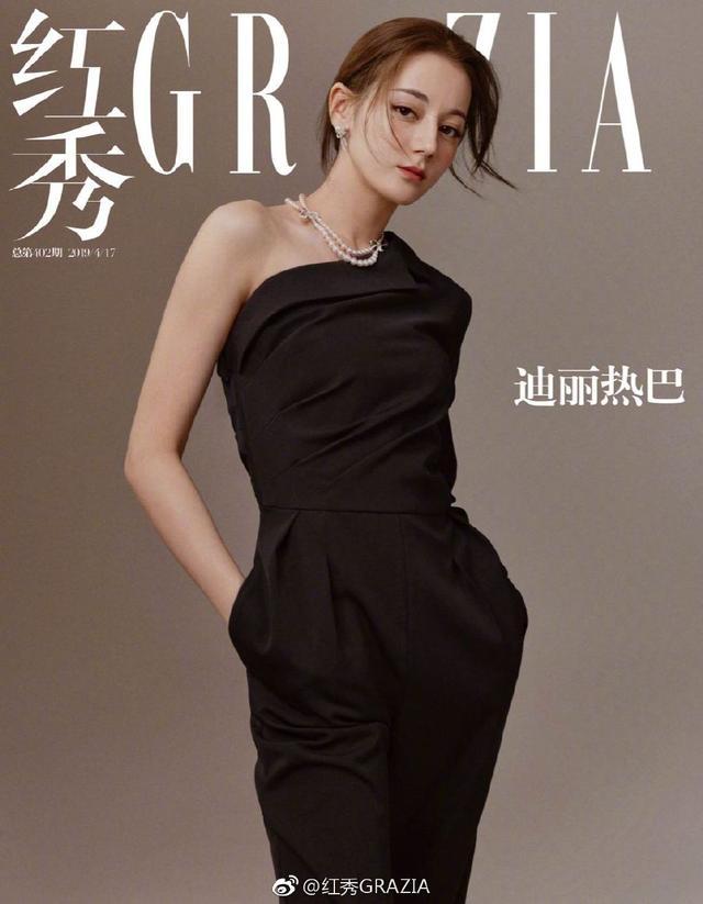 中国赞!迪丽热巴红秀杂志封面!血槽清空!2018继续奔跑吧!