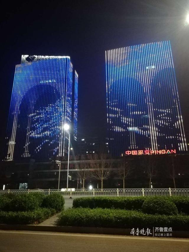 淄博城市夜景图片