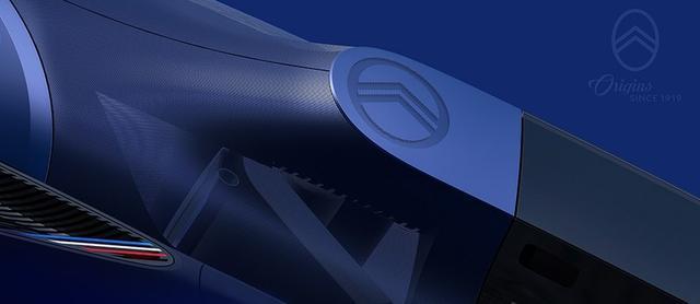 雪铁龙全新概念车预告图 5月16日首发