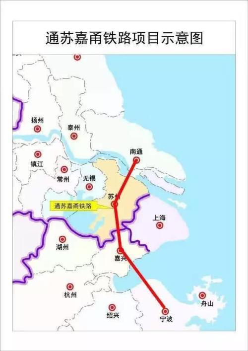 沪嘉甬铁路最新进展来了!预可研审查会开过了