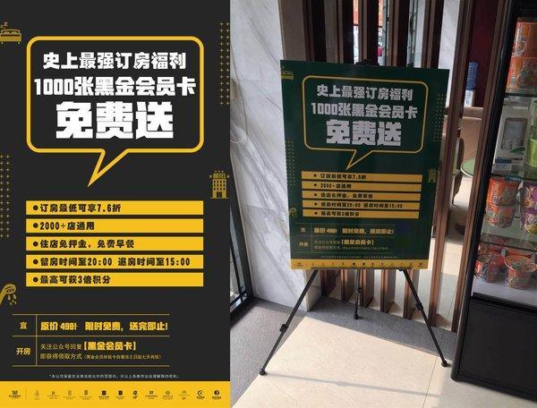 广西桂林:便捷酒店遭意外,顺藤摸瓜抓凶手