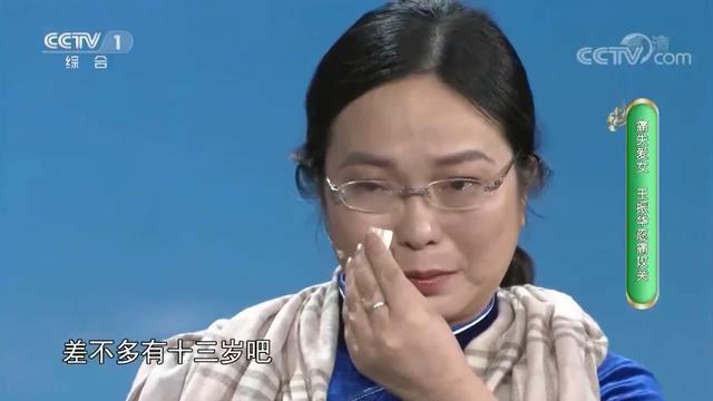 王振华媳妇全部视频