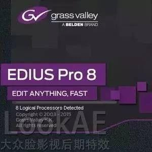EDIUS剪辑软件教程 软件的基础操作