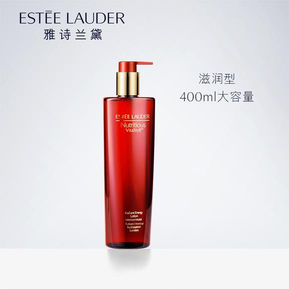 广州蜗蜗化妆品公司