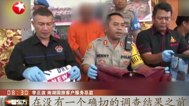中国女游客在巴厘岛遭性侵,旅行社回应:不是导游带过去的!
